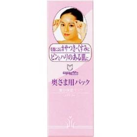 ○【 定形外・送料350円 】 明色 奥さま用 パック 110g