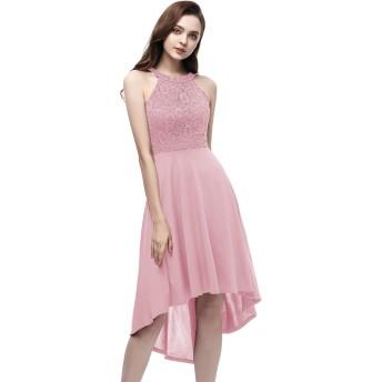 YoYaker キャパドレス A-Line フィッシュテールライン ホルターネック ワンピース 結婚式 ワンピース 披露宴 ドレス ノースリーブ ワンピース レティース ピンク M サイズ