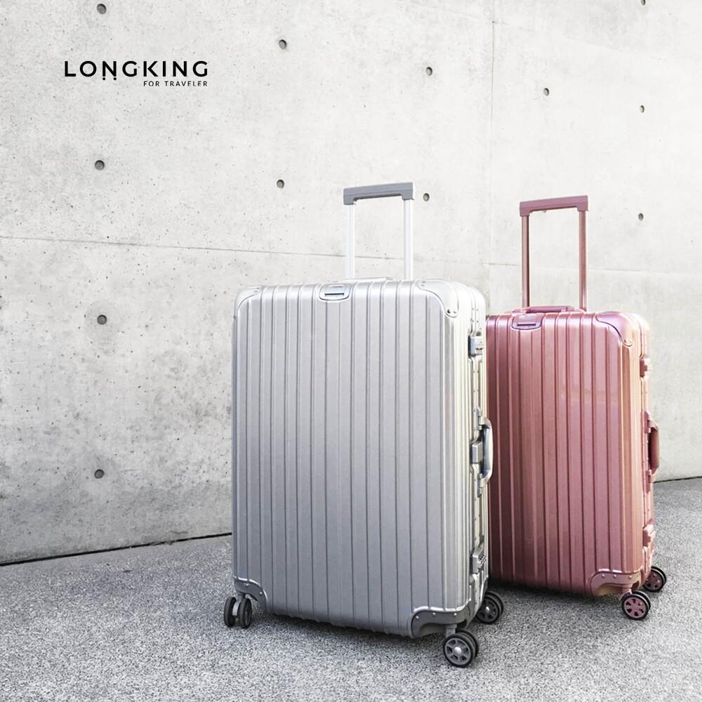 long king-8015-26吋超靜音360度雙排輪經典鋁框拉桿箱