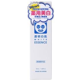 【ポイント10倍 年末感謝セール期間中】 【300円クーポン】 透明白肌 薬用Wホワイトエッセンス 50mL (医薬部外品) 美容液 シミ対策 石澤研究所