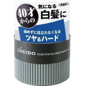 ○【 定形外・送料350円 】 ルシード 白髪用ワックス グロス&ハード 80g