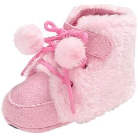 女の赤ちゃん男の子ソフトブーティヘアボール包帯スノーブーツ幼児暖かい靴 幼児 軽い 履きやすい 歩きやすい 男の子 女の子 歩行練習 怪我 防止