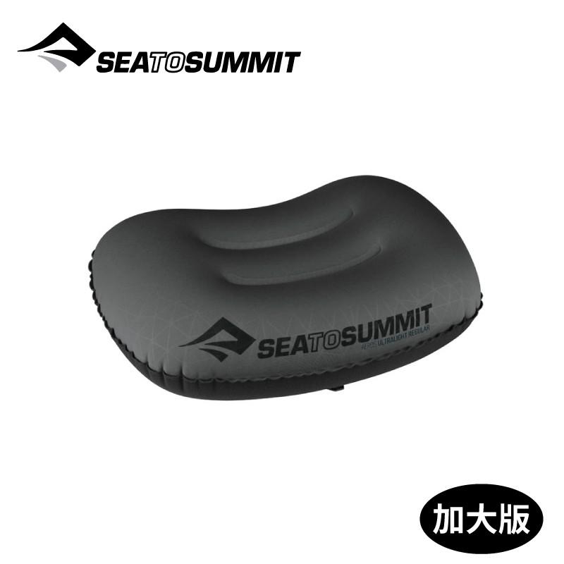 【Sea to Summit 澳洲 20D 充氣枕 加大版《灰》】STSAPILUL/吹氣枕/靠枕/午睡枕/露/悠遊山水