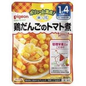 ピジョンベビーフード 1食分の鉄Ca 鶏だんごのトマト煮 120g 【k】【ご注文後発送までに1週間前後頂戴する場合がございます】 ※軽減税