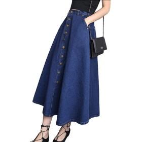 Keaac 女性ヴィンテージAラインフレアハイウエストスイングデニムジーンズミディスカート 1 M