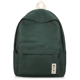 女性のバッグ中国風、バックパック、斜めのバッグ、ハンドバッグ、バッグの女性、ガールフレンドを送る、ガールパーティービジネス旅行ショッ