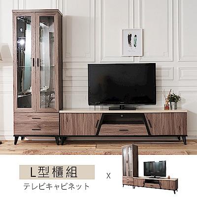 時尚屋 克里斯木心板8尺L型櫃組 寬248x深43x高194.5cm
