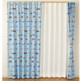 カーテン クルマ2 約100×135cm 2枚組 ブルー カーテン 厚地カーテン遮光  かわいい おしゃれ 子供部屋 生地 既製品 無地 可愛い 出窓