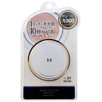 【300円クーポン】 ミシャ MISSHA Mクッションファンデーション モイスチャーNo.21 明るい肌色 オールインワンファンデSPF50+ PA+++