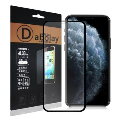 全膠貼合 iPhone 11 Pro Max 6.5吋 霧面滿版疏水疏油9H鋼化玻璃膜-黑