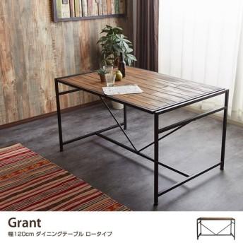 テーブル ダイニング ダイニングテーブル リビング リビングテーブル 食卓 幅120 ナチュラル カフェ モダン おしゃれ家具 シンプル デスク 高さ75 おしゃれ