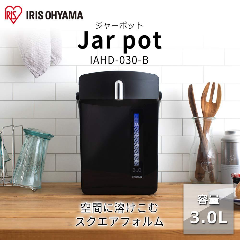 日本公司貨 2019 最新款 IRIS OHYAMA  時尚電熱水瓶 3.0L  IAHD-030-B 日本必買代購