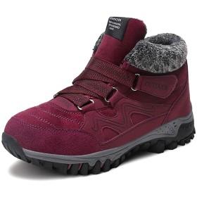 [TQGOLD] スノーシューズ レディース 冬用ブーツ スニーカー ウォーキングシューズ 高齢者用シューズ ウィンターブーツ 防水 防滑 防寒 保暖 厚底 裏起毛 ボア カジュアル 雪靴 老人靴 女性用 黒 大きいサイズ (パープル 24.0cm)