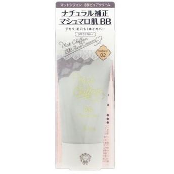 【300円クーポン】 キス マットシフォン BBピュアクリーム 02 ナチュラル 【キス kiss】