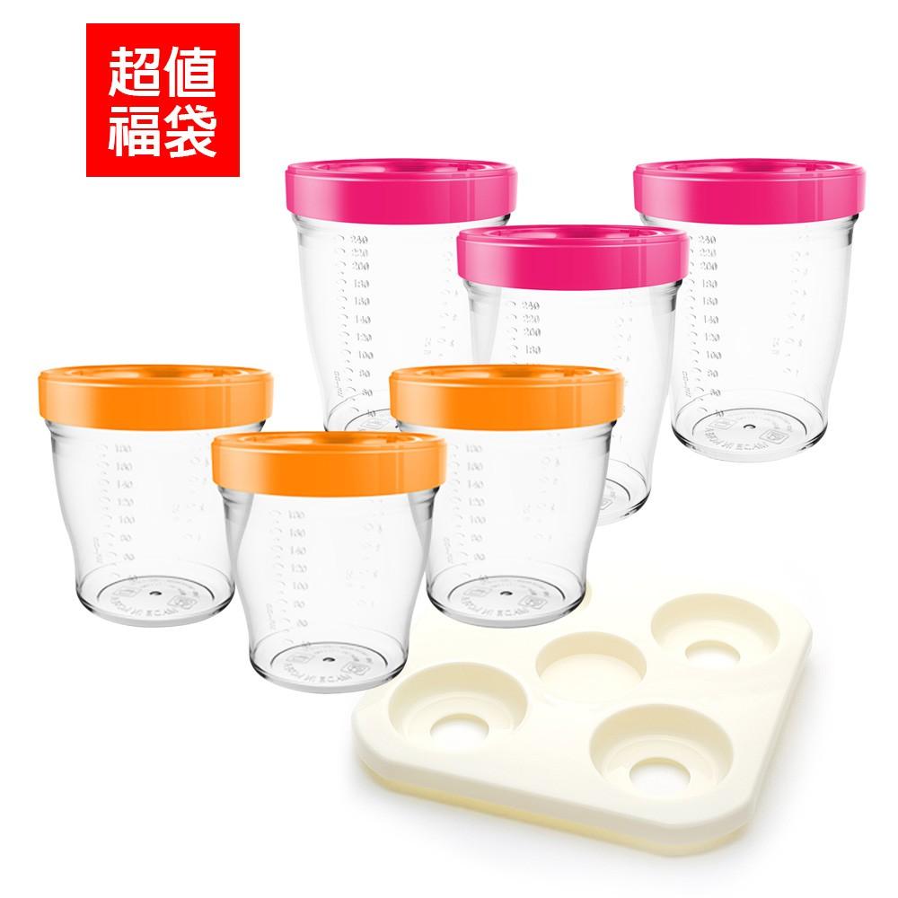 【福袋】BeBeLock Tritan儲存杯180ml-1組+240ml-1組+收納盤-1個