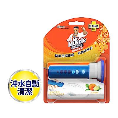 威猛先生 潔廁清香凍-活力柑橘(組裝38g)