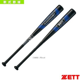 ゼット 軟式野球バット  ブラックキャノンST/一般軟式FRP製バット/82cm/650g平均(BCT31782)