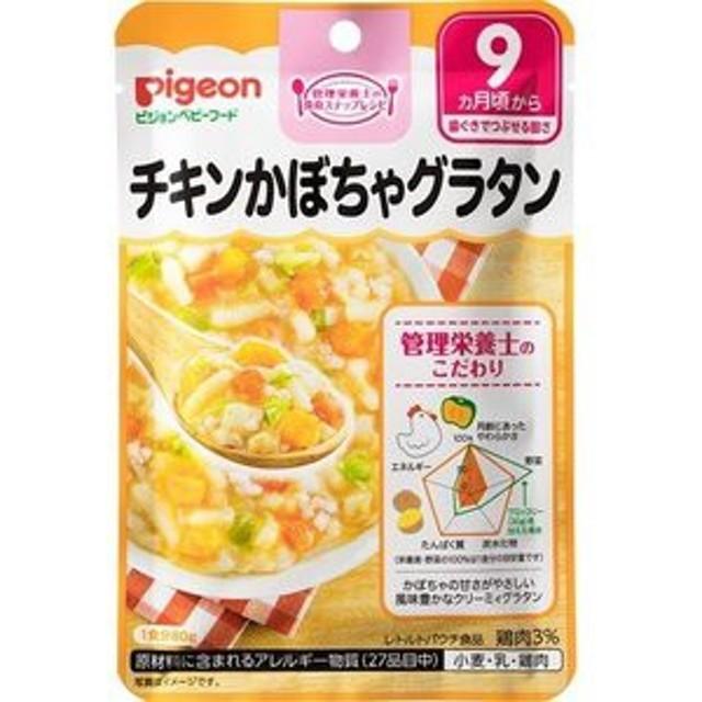 ピジョンベビーフード 食育レシピ チキンかぼちゃグラタン 80g 【k】【ご注文後発送までに1週間前後頂戴する場合がございます】 ※軽減