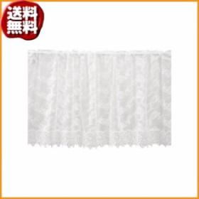 チュールエンブロイダリー カフェカーテン 137×60cm DW1305 W ホワイト(送料無料)