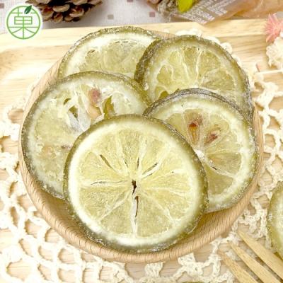 採用完熟檸檬 可即食&沖泡飲品 濃郁果香、微酸微甜 口感Q軟不黏牙