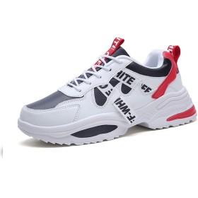 [ATOETI] スポーツシューズ ランニングシューズ スニーカー PUレザー ジム 運動 靴 ウォーキングシューズ カジュアルシューズ メンズ レディース クッション性 軽量 日常着用 白 ホワイト 23~27CM