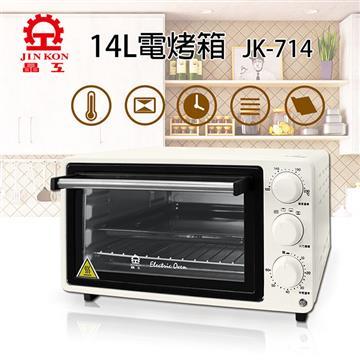 晶工牌 14L 上下火烤箱(JK-714)