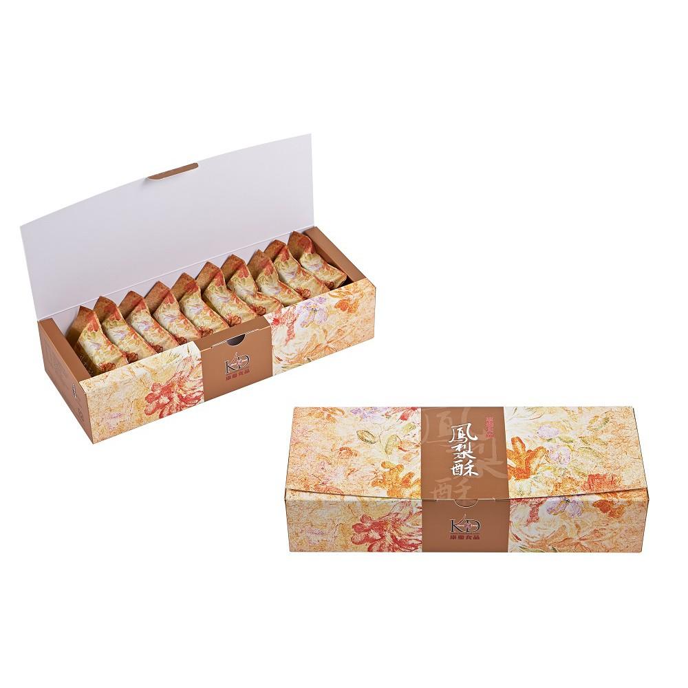 康鼎-精緻鳳梨酥10入/15入禮盒