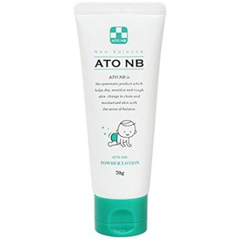 ATO NB Powder Lotion 70g by ATO NB