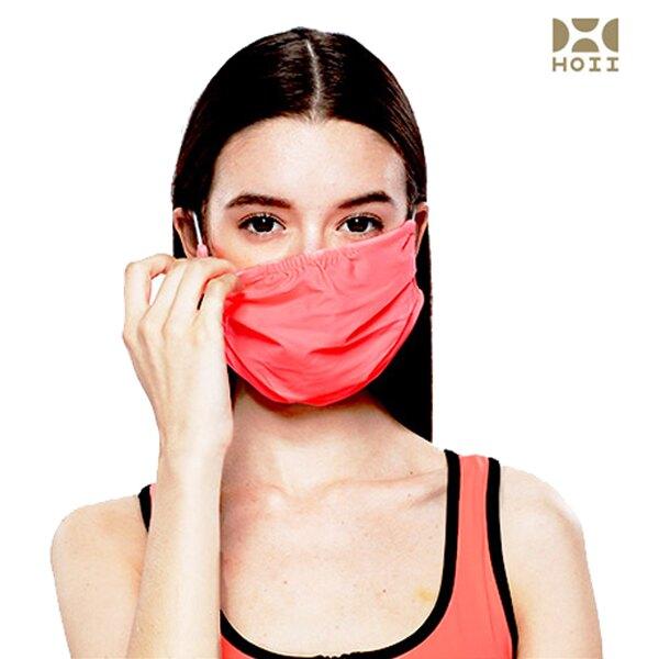 HOII后益先進光學美療布- 口罩(黃/紅/藍)