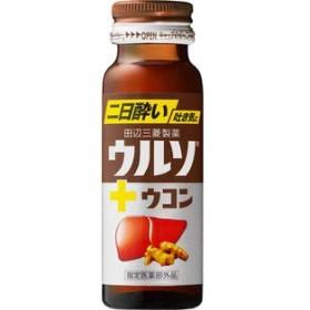 田辺製薬 ウルソ ウコン 50ml
