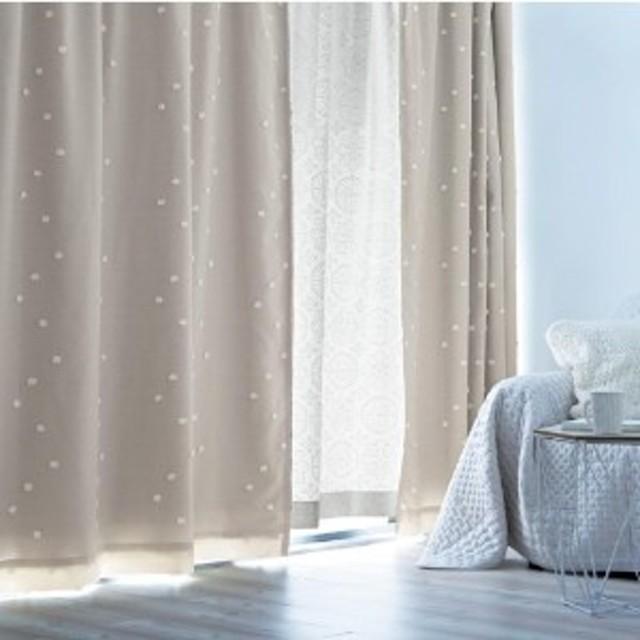 コーティング裏地付きぽんぽんの遮光・遮熱・防音カーテン