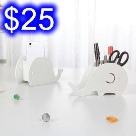 DIY木塑版大象鯨魚桌面收納盒 家用辦公多功能收納盒 桌面化妝品收納盒筆筒 帶手機支架