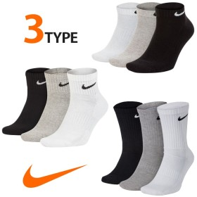 NIKE ナイキ ソックス 3足セット 靴下 スポーツ ジョギングに 9タイプ ローカット ソックスタイプ ゆうパケット送料無料 レディス メンズ DriFitモデル 国内正規モデル nike02