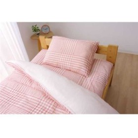 布団カバー 洗える チェック柄 『サプリ 掛け布団カバー』 ピンク セミダブル 約170×210cm