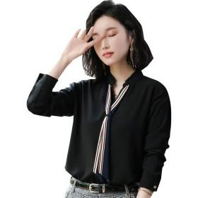 レディースシャツ 長袖 台襟 Vネック カジュアルシャツ 2点セット 洗濯可シャツ 大学生 キャスタ 美容師 制服スーツ 出勤求職面接 OL事務所服 工装 白 黒 ブルー 紺 赤 コーヒー色 S-XXXXL 多型