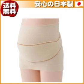 妊婦帯 はじめて妊婦帯セット M-L キナリ HB-8106(送料無料)