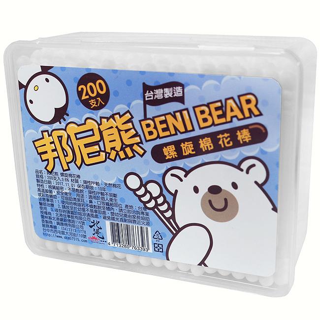 邦尼熊 高品質PP螺旋棉花棒方盒 200入