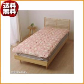 (送料無料)敷きパッド シングル 『ペコラ』 ピンク 約100×205cm 1559139