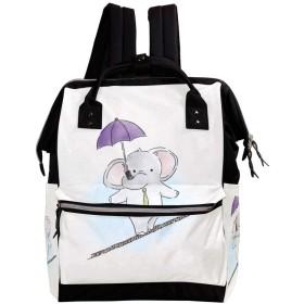 CHENYINAN リュックサック リュック デイバッグ 学生 レディース 象 動物柄 傘 メンズ 大容量 マザーズバッグ がま口 バックパック 通勤通学 かわいい おしゃれ