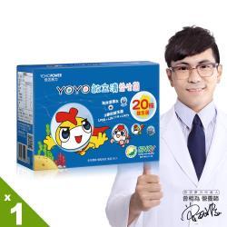 【悠活原力】YOYO敏立清益生菌-乳酸原味 1盒 (60條/盒)