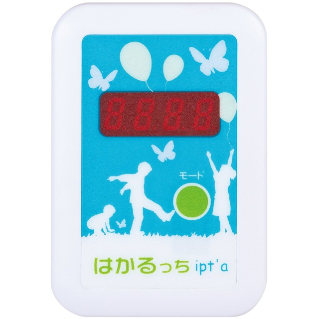 簡易放射線モニター はかるっち(ホワイト) FM-h1(W) [ホーム&キッチン]