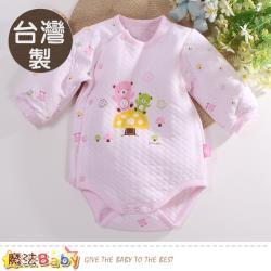 魔法Baby 包屁衣 台灣製保暖三層棉厚款純棉連身衣~b0207