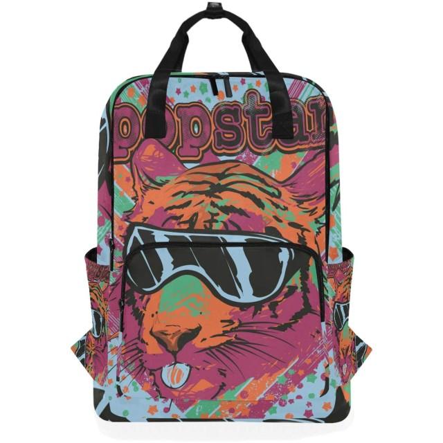 絵画スタータイガーのための肩のバックパックの学生の軽量のおむつ袋旅行余暇子供の女の子の男の子