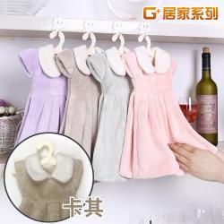 G+居家-珊瑚絨造型擦手巾_可愛洋裝 卡其