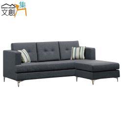 文創集 亞斯藍 時尚亞麻布L型獨立筒沙發組合(三人座+椅凳)