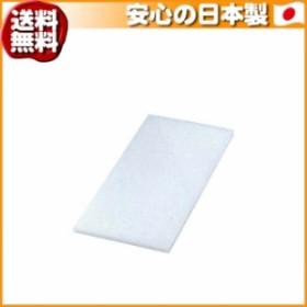(送料無料)業務用プラスチックまな板 R-2010 500×270×20mm 031588-001
