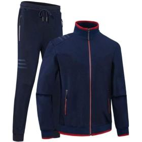 Keaac Men's Casual Sweat Suit Set Full Zip Tracksuit Jogging Running Sports Set Dart Blue 2XL