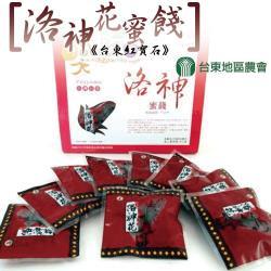 台東地區農會  台東紅寶石-洛神花蜜餞隨身包-360g-12入-盒  (1盒)