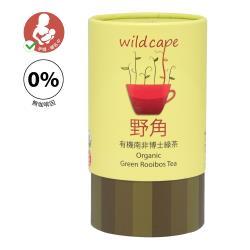 【野角wildcape】南非博士綠茶(40茶包/罐)