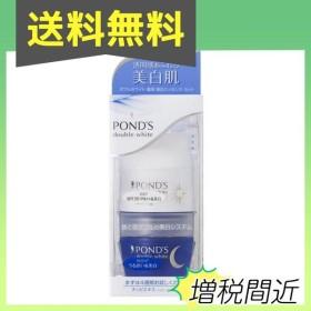 ポンズ ダブルホワイト 薬用美白エッセンスセット 56g (昼用28g+夜用28g)